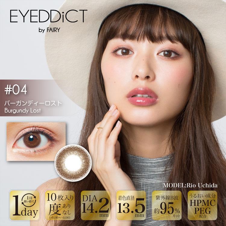 EYEDDiCT/バーガンディーロスト