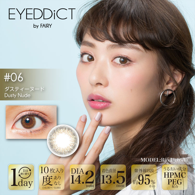 EYEDDiCT/ダスティーヌード