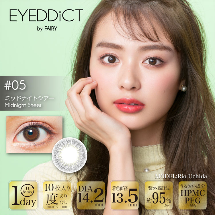 EYEDDiCT/ミッドナイトシアー