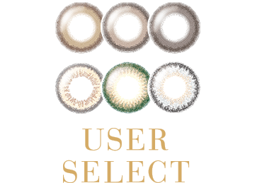 UserSelect/ユーザーセレクト