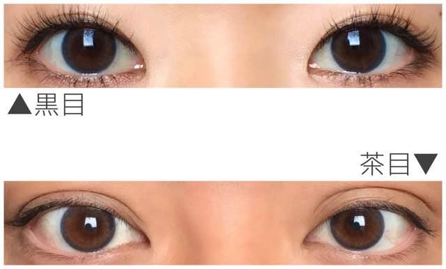 色素薄い系アンバー2ndサンプル/黒目と茶目発色の違い両目