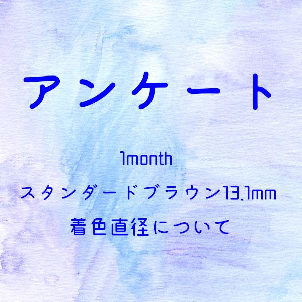 No7_アイキャッチ