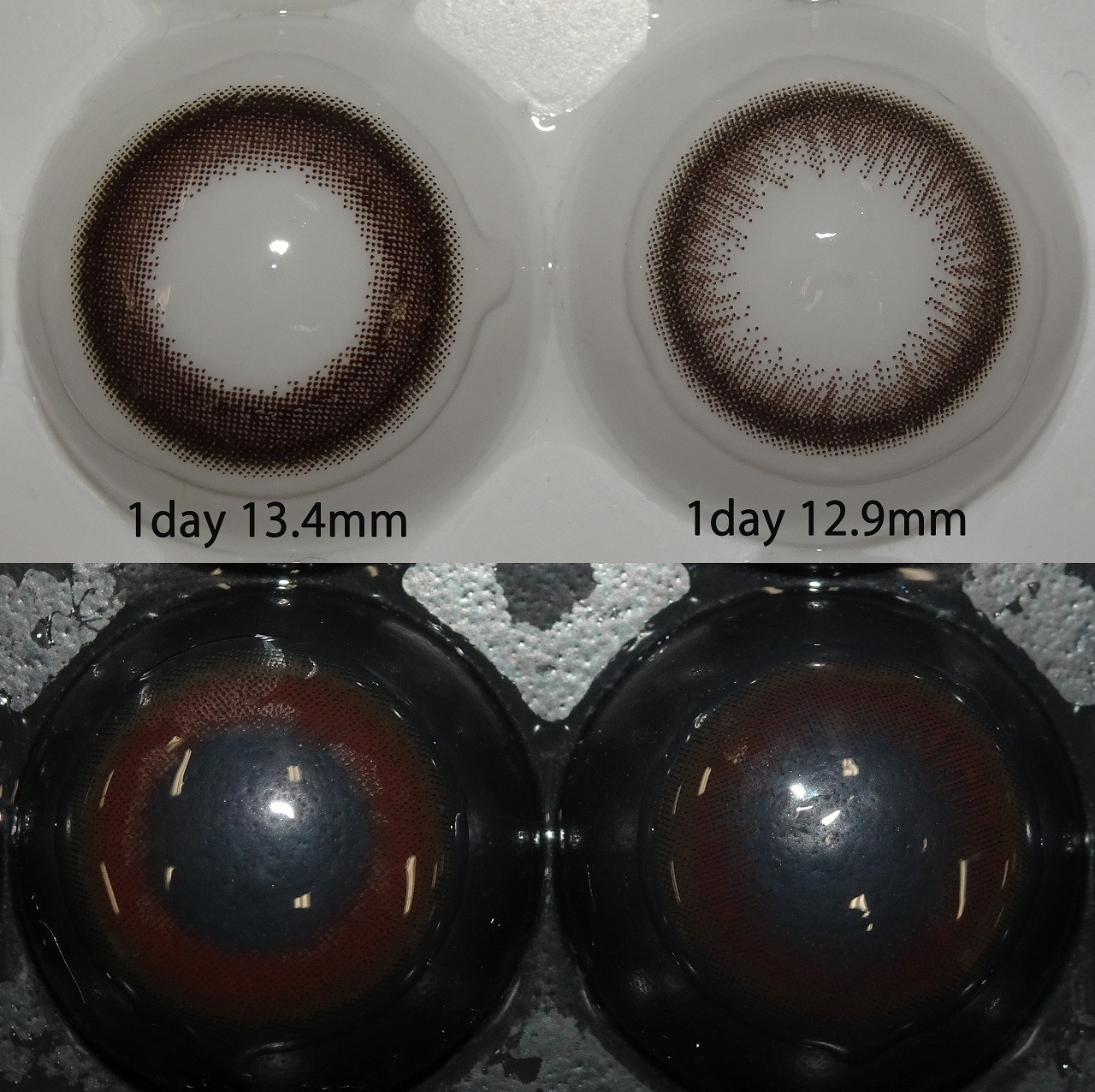 ダークブラウン13.4mm/12.9mmレンズ比較