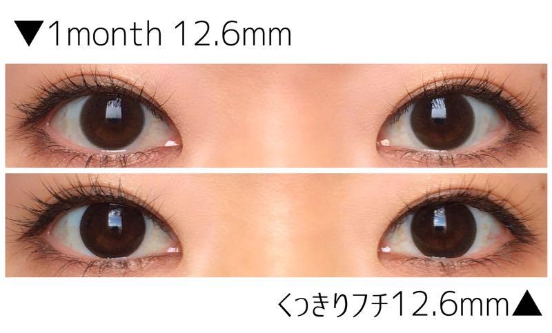 1monthスタンダード12.6mm1stサイズ感検証