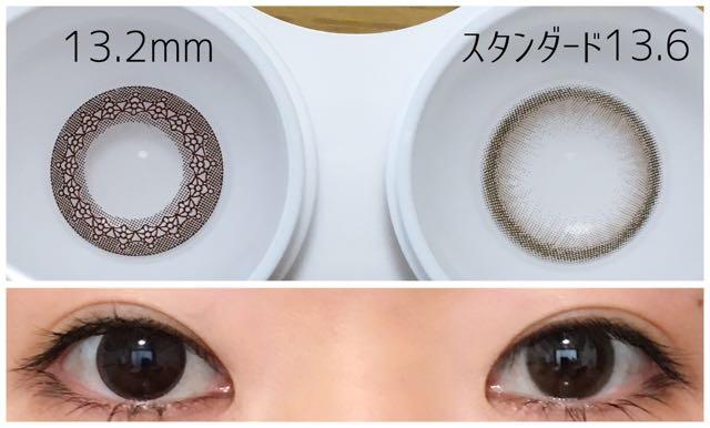 1monthスタンダードブラウン13.6mm/1stサンプル/サイズ感検証