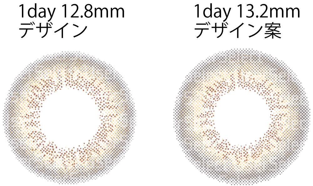 サニーブラウン13.2mmデザイン案